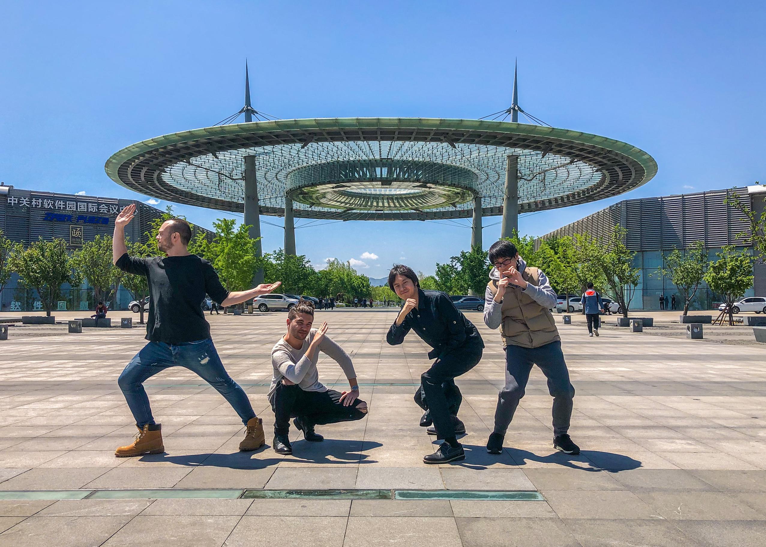 PTMIND at Beijing's Zhongguancun Software Park